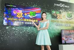 亞太電攜手國際大廠 演繹5G視覺驚艷秀