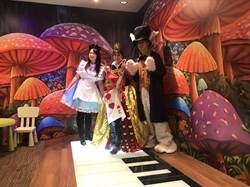 備戰4月兒童月 翰品酒店地板鋼琴開張迎客