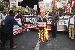 川普打不贏的戰爭:撤印度優惠關稅 陸反成大贏家