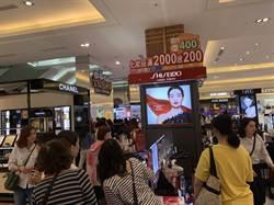 台中百貨業母親節檔期 VIP預購業績年增1成