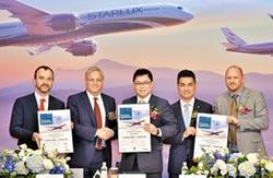星宇簽約空巴 豪買17架A350