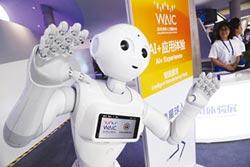 台灣的選擇-機器人是否會取代人類的工作