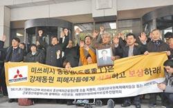 日媒嗆韓 已超過忍耐極限