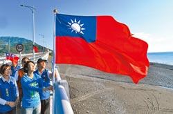 新華社:中華民國台灣是兩國論