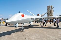 陸成最大武裝無人機出口國與俄PK