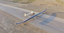 太陽能無人機 臨近太空堪稱準衛星