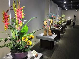 「詩情花藝」特展開跑 逾50件花藝比美