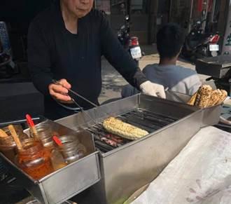 被當盤子?烤玉米一支130元 老饕:LV級
