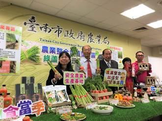 台南市農業經營專區7年有成 青年返鄉成生力軍