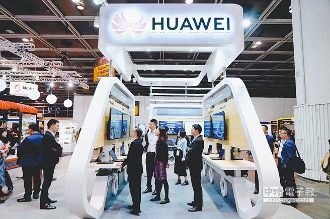 2018年國際專利申請,華為全球最多。圖為3月19日,亞太鐵路大會在香港開幕,華為公司展台。(中新社)