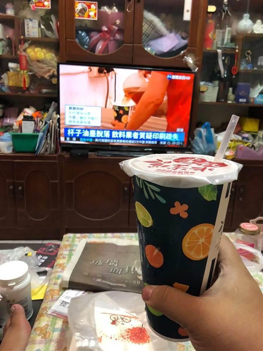 網友才剛大吸一口,就看到同款飲料上了新聞畫面,讓他當場噴出飲料 (圖/翻攝自爆廢公社)