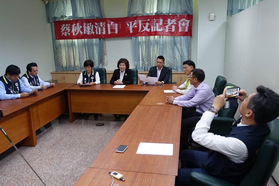 蔡秋敏20日在云林县议会民进党团举行记者会,宣布投入下届云林县海线立委民进党初选。(周丽兰摄)