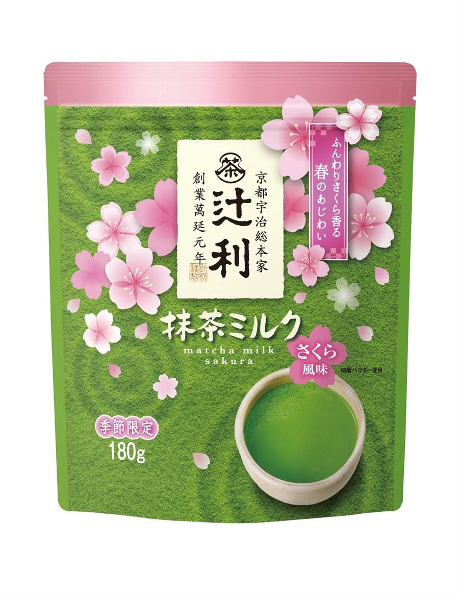 家樂福「TSUJIRI抹茶拿鐵粉」,TSUJIRI 1860年始業源自京都府宇治市,是抹茶品牌中的元老,249元至270元。(家樂福提供)