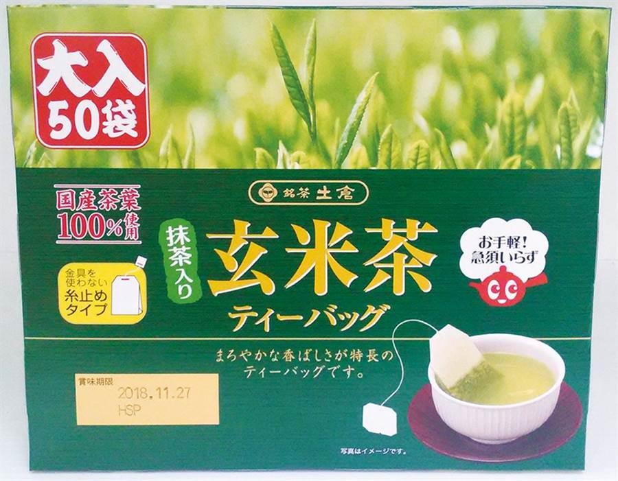 家樂福「福土倉抹茶玄米茶」,融合生炒的玄米與溫合的綠茶,香氣氛芳,249元。(家樂福提供)