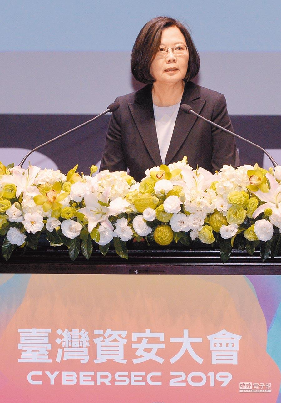 總統蔡英文出席2019臺灣資安大會致詞。圖/王德為