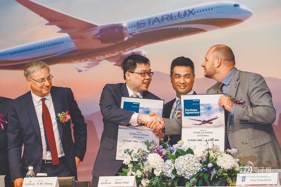 星宇航空19日與空中巴士(Airbus)簽約,購買17架A350XWB飛機,董事長張國煒(左二)、總經理翟健華(左三)在簽約儀式上,向發動機公司勞斯萊斯(Rolls-Royce)大中華區資深副總裁弗里斯頓(Paul Freestone)(右一)握手致意。(郭吉銓攝)