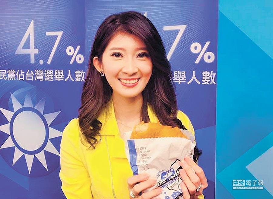 有「北漂最正女主持人」之稱的李明璇。(翻攝自李明璇臉書)