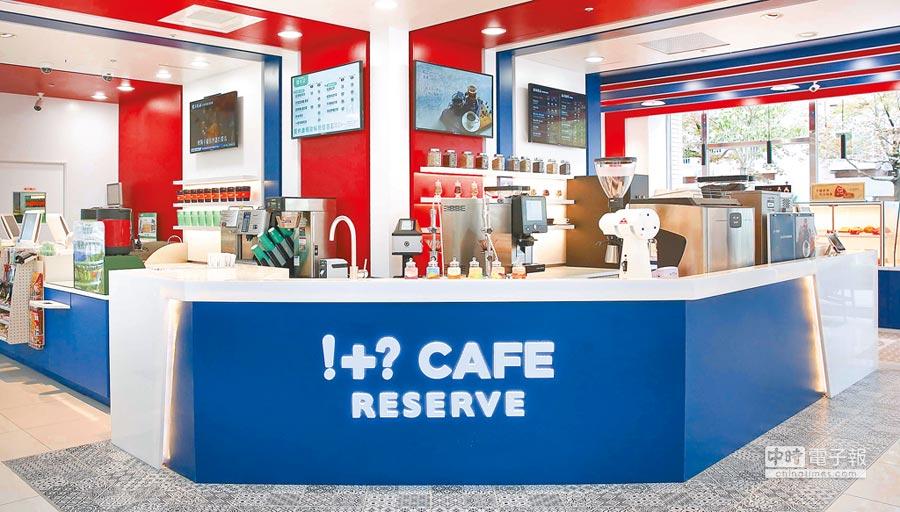 7-ELEVEN耗時1年多,打造全新精品咖啡品牌「!+ CAFE RESERVE」不可思議咖啡館。(統一超商提供)