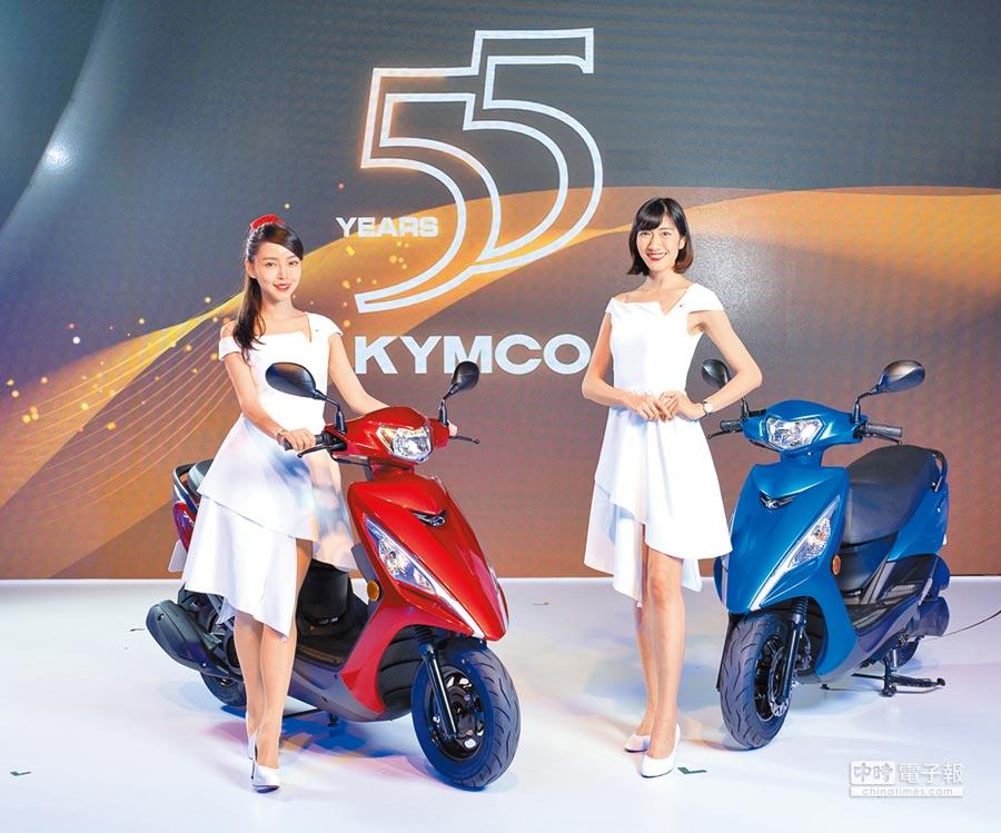 KYMCO新名流125,最低汰舊換新價4萬9600元起。(光陽提供)