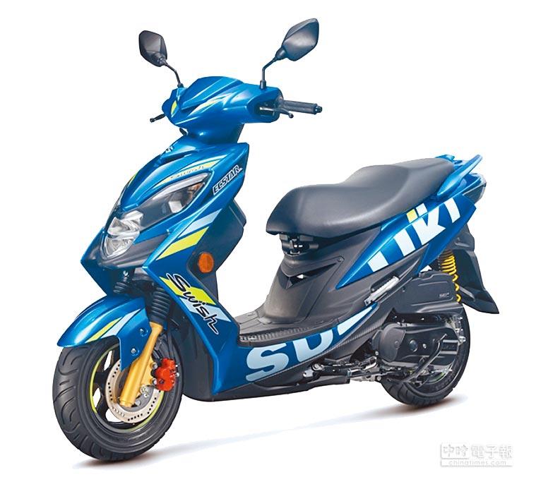 SUZUKI Swish 125動感新車色Suzuki MotoGP特仕版。 (台鈴提供)