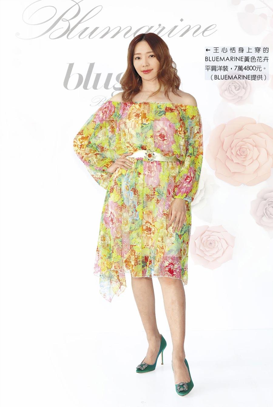 王心恬身上穿的BLUEMARINE黃色花卉平肩洋裝,7萬4800元。(BLUEMARINE提供)
