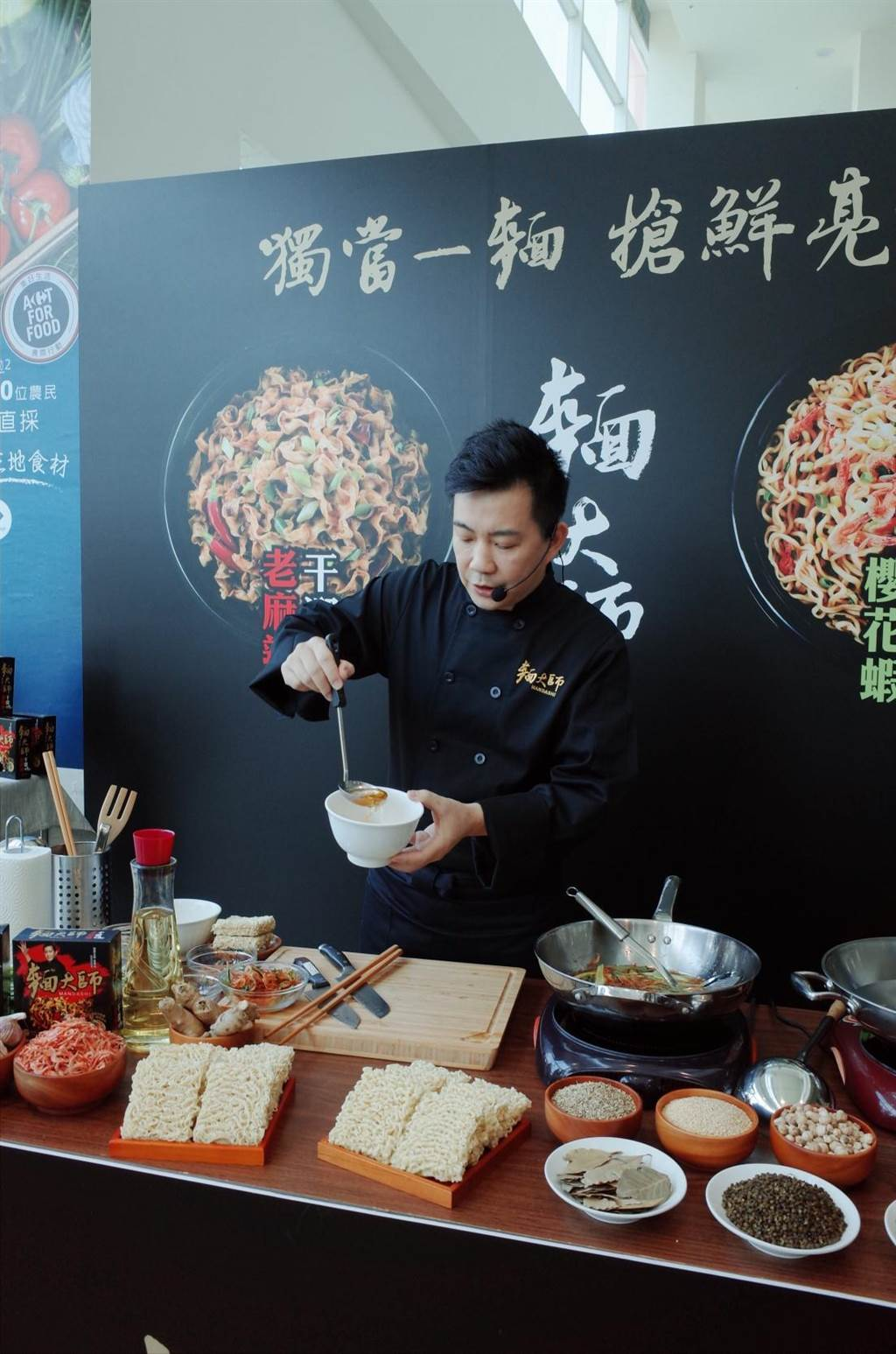 吳秉承師傅21日在家樂福內湖店,親自示範並分享「麵大師」的美味撇步。(圖/家樂福)