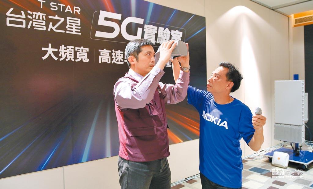 台灣之星攜手諾基亞NOKIA完成「虛擬實境全景寬頻影像應用」。(台灣之星提供)
