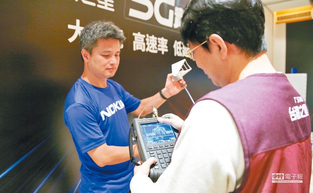 台灣之星與諾基亞NOKIA深化5G策略部署,以實際5G的3.5GHz頻帶基地台搭配使用massive MIMO主動式天線,滿足多元應用服務特性的不同測試需求。(台灣之星提供)