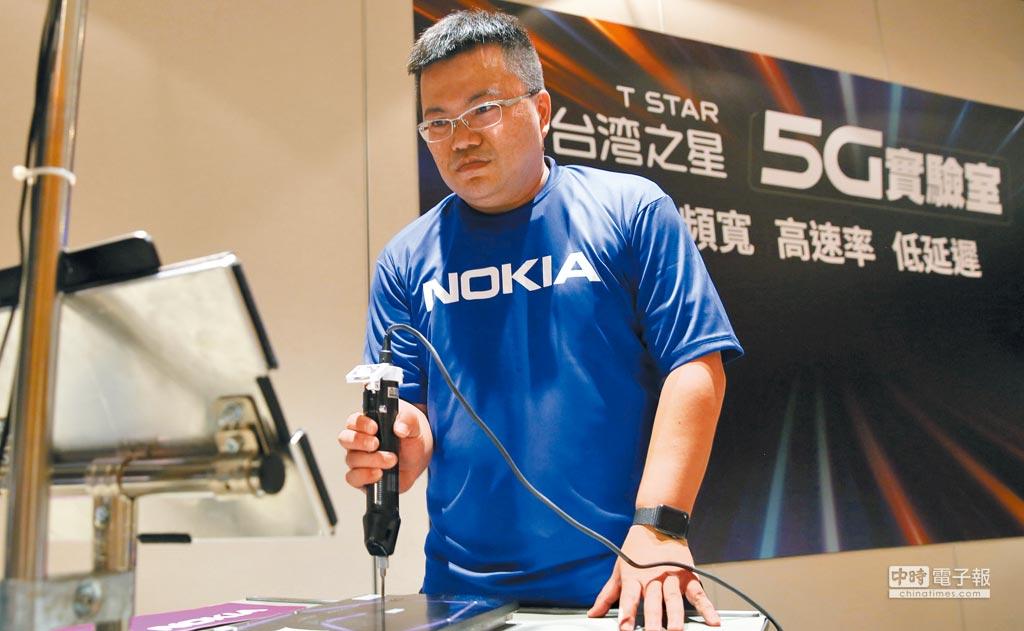 台灣之星在「AR工業應用」中導入邊緣運算的概念,運用虛擬化行動邊緣運算伺服器,在本地即時處理數據,節省往返核心網路時間,為「未來工業」發展提前做好準備。(台灣之星提供)