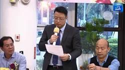 韓國瑜賣水果「一出手」 網讚:真情流露的市長