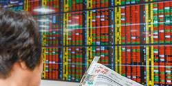法人作帳集團股 台股開漲12點報10563點