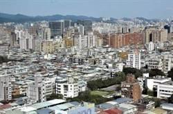 台灣高房價惡夢難解套 學者曝背後3大黑手