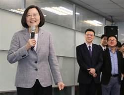 登記初選因民進黨、台灣需要她?小英慘遭冷回