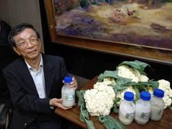 興大開發「天然矽片」開拓農畜產業新契機