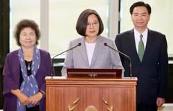 蔡英文出訪強調三任務 全力讓政務順利推動