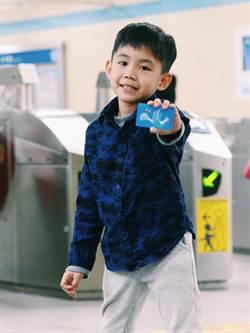 淡海輕軌 兒童節期間兒童免費