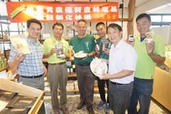 新化林場展售青農農產品  開拓產銷通路
