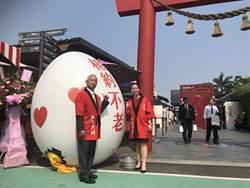 蛋品龍頭勤億  2億打造觀光工廠