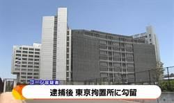 東京「超高級公寓」入住還附三餐…網知真相嚇翻