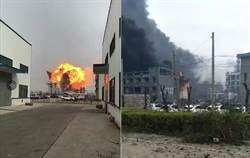 影》江蘇化工園區大爆炸 疑致附近2.2級地震
