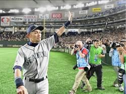MLB》鈴木一朗:沒有比今晚更棒的句點
