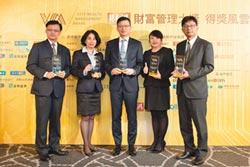 國泰世華銀 獲最佳財富管理獎