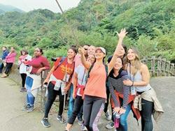 淡蘭古道生態旅遊 登上國際