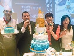 藝文甜點 台江文化中心創舉