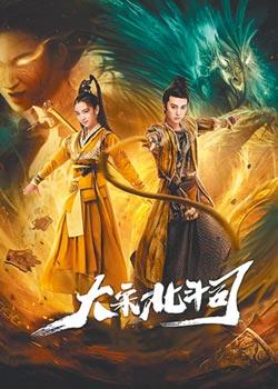 中華電信MOD、Hami Video