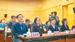 台盟北京市委、北京市台聯舉辦兩會精神報告會