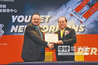 展現臺灣遊艇業前瞻實力 義FPT船舶引擎 豪馬引進