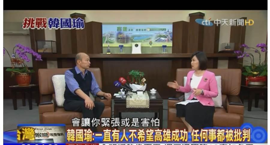 韓國瑜接受平秀琳專訪,網友大讚平秀琳訪問功力非常強。 (圖/影片截圖)