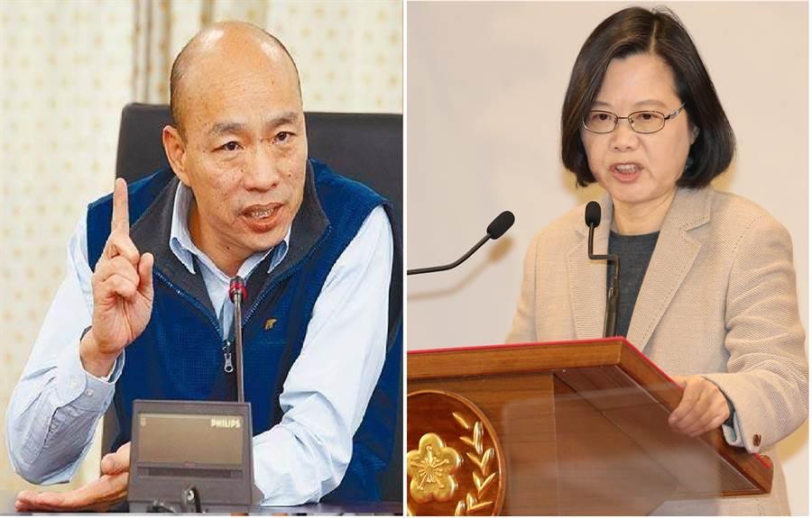 高雄市長韓國瑜(左)、總統蔡英文(右)。(圖/本報資料照)。