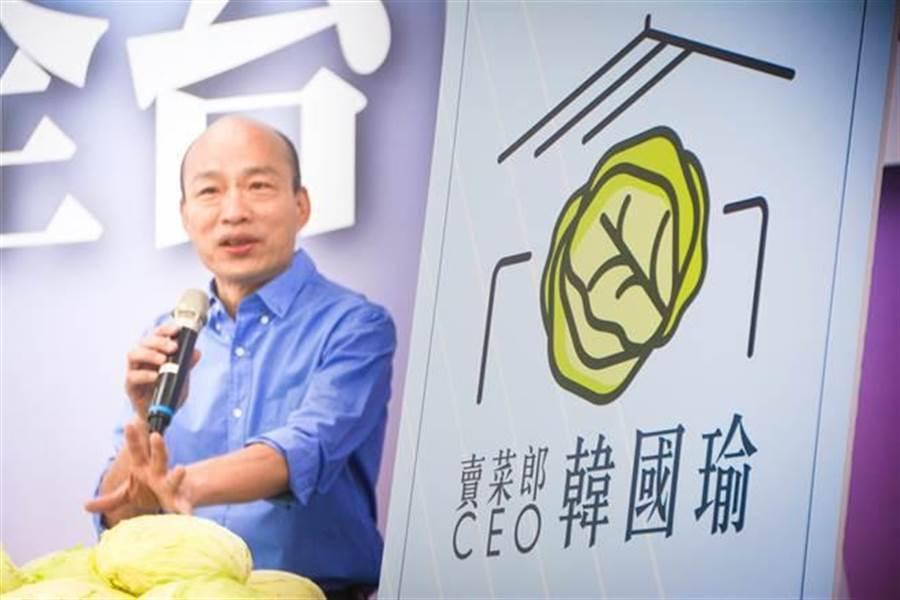 高雄市長韓國瑜將從賣菜郎化身為賣花郎。(圖為中時資料照)